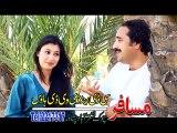 Gul Gul Anango - Hashmat Sahar - Pashto New Songs Album 2016 Khyber Hits Vol 25