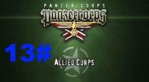 Panzer Corps- Allied Corps Zweite Schlacht von El Alamein 23 Oktober 1942 #13
