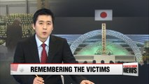 Funeral ceremonies held in Japan to commemorate Tsunami victims