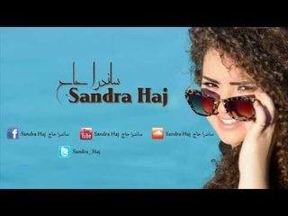 ساندرا حاج - علي جرى Sandra Haj
