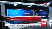 MEHWAR: Afghan Youth Criticize Political Leadership In Afghanistan