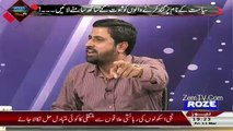 Fayyaz Chohan Exposed Money Laudering Nawaz Sharif Did With India