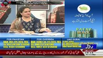 Fayyaz Chohan Reveals That Why Altaf Hussain Murderd Geo Journalist Wali Babar