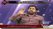Fayyaz Chohan Salute Mustafa Kamal Over His Courage He Shows Against MQM