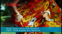 Haye Haye Yeh Majboori Yeh Mousam Aur Yeh Doori - Full HD Video Song by (Lata Mangeshkar)