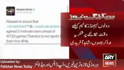 Shahid Afridi Statement about Imran Khan Talk - 11th March 2016