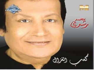 Mohamed Roshdy - La Qablaha Wala Ba'daha (Audio) | محمد رشدى - لا قبلها ولا بعدها