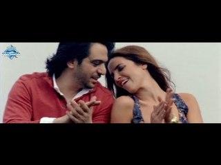Bahaa Sultan - Ta3ala (Music Video) | (بهاء سلطان - تعالي (فيديو كليب