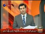 Lahore Airport Par Jo Smuggler Pakra Gaya tha us ka kia hua - Ashad Sharif Reveals