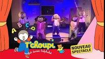 TCHOUPI fait danser l'alphabet, bande-annonce 2  Dessins Animés T'choupi