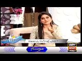 Ahmed Shahzad Got Angry When Sanam Asked Why Always Selfies With Shahid Afridi - Video