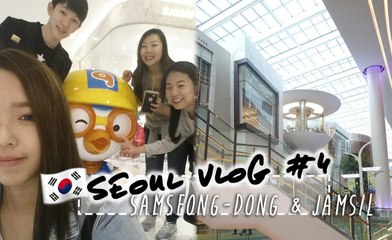 SEOUL VLOG | Shopping in Coex Mall & Jamsil