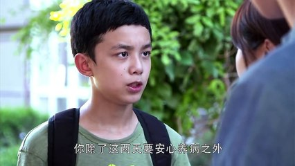 遠得要命的愛情 第24集 Far Away Love Ep24