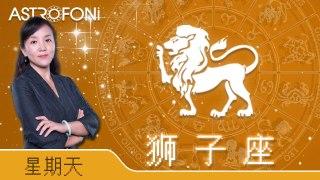 3月13日狮子座