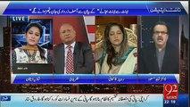 Zardari Kay Bayan Par Shahid Masod Nay Kya Kaha