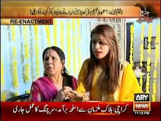 Jurm Bolta Hai - 12th March 2016