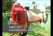Outboard 1 Hp boat engine