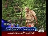 Waqtnews Headlines 09:00 PM 13 March 2016