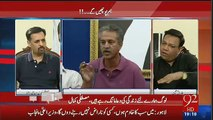 You are criticizing Altaf Hussain not MQM, Do you need man power of MQM? Kamal replies