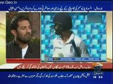 Cricket Kay Raja Kay Saath - 13th March 2016