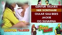 Guntur Talkies Jukebox __ Guntur Talkies Songs __ Siddu Jonnalagadda, Rashmi Gautam
