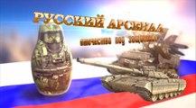 Армейский магазин от 13.03.2016. www.voenvideo.ru