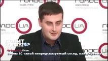 Зачем ЕС такой не предсказуемый сосед, как Украина