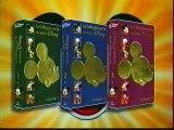 Début VHS L'espion aux pattes de velours (milieu années 1990)  Meilleurs Dessins Animés