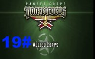 Panzer Corps- Allied Corps Cassino Durchbruch 12 Mai 1944 #19