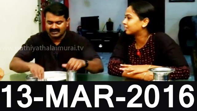 P04 | தலைவர்களுடன் - நாம் தமிழர் கட்சி சீமான் - 13மார்ச்2016 | Thalaivargaludan - NTK Leader Seeman - Puthiya Thalaimurai TV - 13 March 2016
