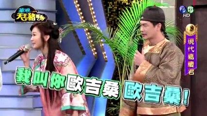 天王豬哥秀 20160313 Part 2