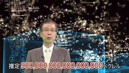 THE_放射能_科学は放射線の影響にどこまで迫れるのか?20160314