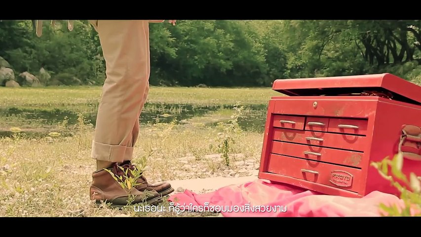 นะเธอนะ - ชาลี & Sbyderman [Official MV]