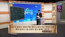 [C채널] 재미있는 신학이야기 in 바이블 - 조직신학 29회