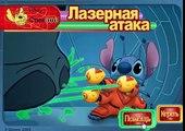 Игра Лило и Стич: Лазерная атака