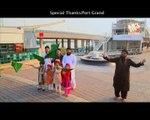 Muhammad Farhan Qadri - Chaar Soo Ujala - Chaar Soo Ujala
