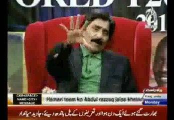 Javed Miandad badly bashing Shahid Afridi on his statement