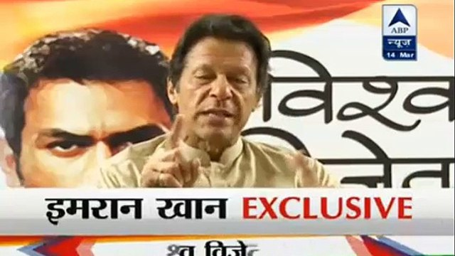 """Watch Imran Khan's reply when anchor asks """"If T20 cricket would have been in your time, how would you have played?"""