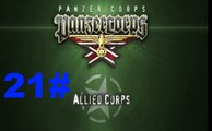 Panzer Corps- Allied Corps D Day 6 Juni 1944 #21