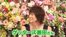 SMAP×SMAP -  米倉涼子 3月14日   160314