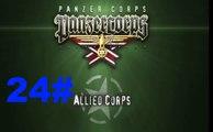 Panzer Corps- Allied Corps Market Garden 17 September 1944 #24