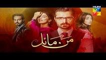 Mann Mayal Episode 8 HD Full On Hum TV Drama 14 March 2016