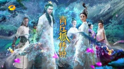 青丘狐傳說 第29集 Legend of the Qing Qiu Fox Ep29