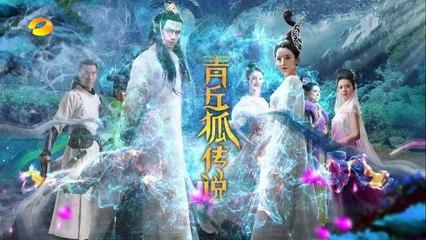 青丘狐傳說 第30集 Legend of the Qing Qiu Fox Ep30