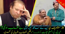 Secret DEAL between Nawaz Sharif and NAB got EXPOSED by Aftab Iqbal!!! Watch what was the deal?? Must Share