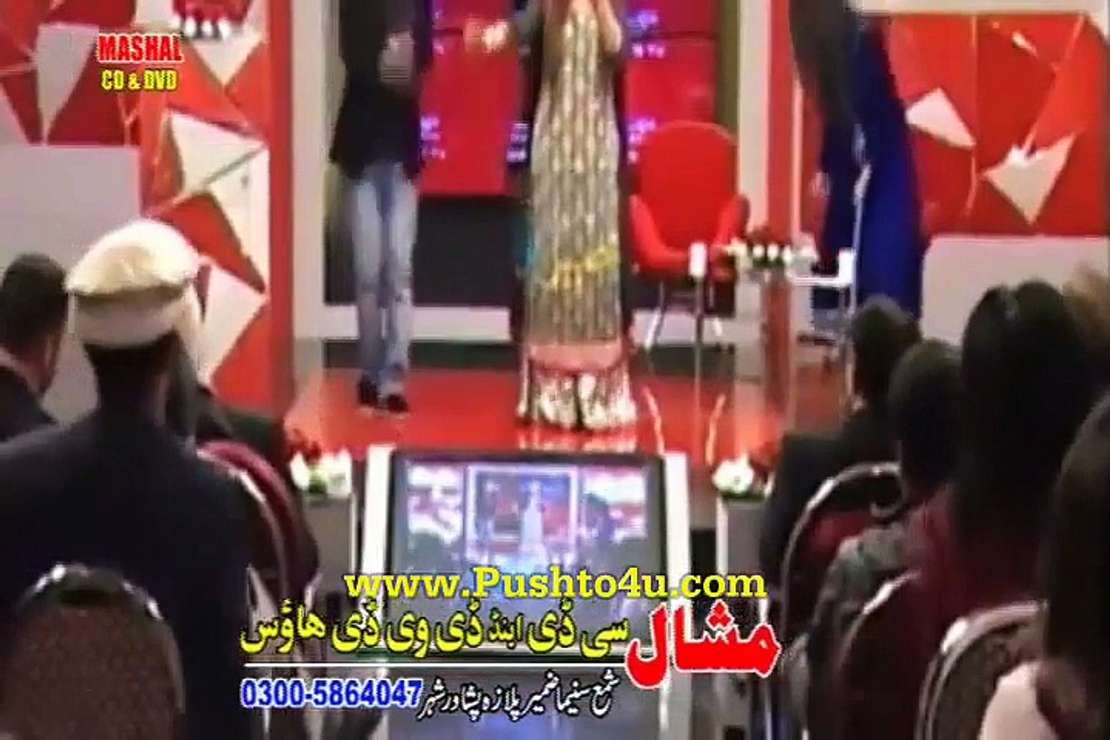 Pashto New Song 2016 Afshan Zaibe New Song 2016 Pashto New Album Special Hits 2016 HD