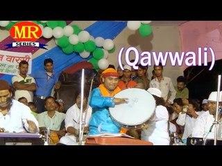 Super Hit Qawwali Muqabala ☪☪ Music ☪☪Meraj Warsi [HD]