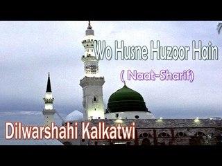 New Naat Sharif || Wo Husne Huzoor Hain || Dilwarsahi Kalkatwi [HD]