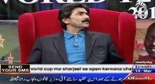 Javed Miandad ka Afridi ki clarification per zabardast jawab - Takes full class of Afridi