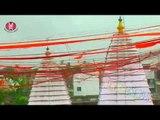 चलीं अम्माजी संघे देवघर सईंया जी ना अइनी ♬♬ Munna Muskan ♬♬ Bhojpuri Kanwar Bhajan [HD]